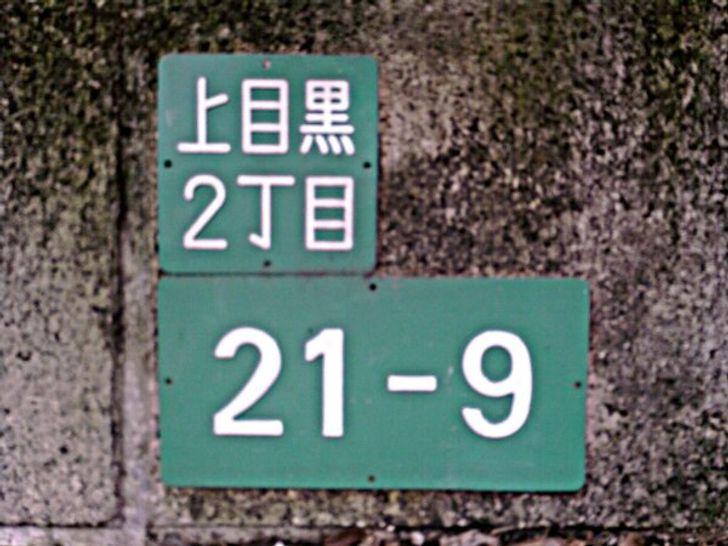 خیابان در ژاپن