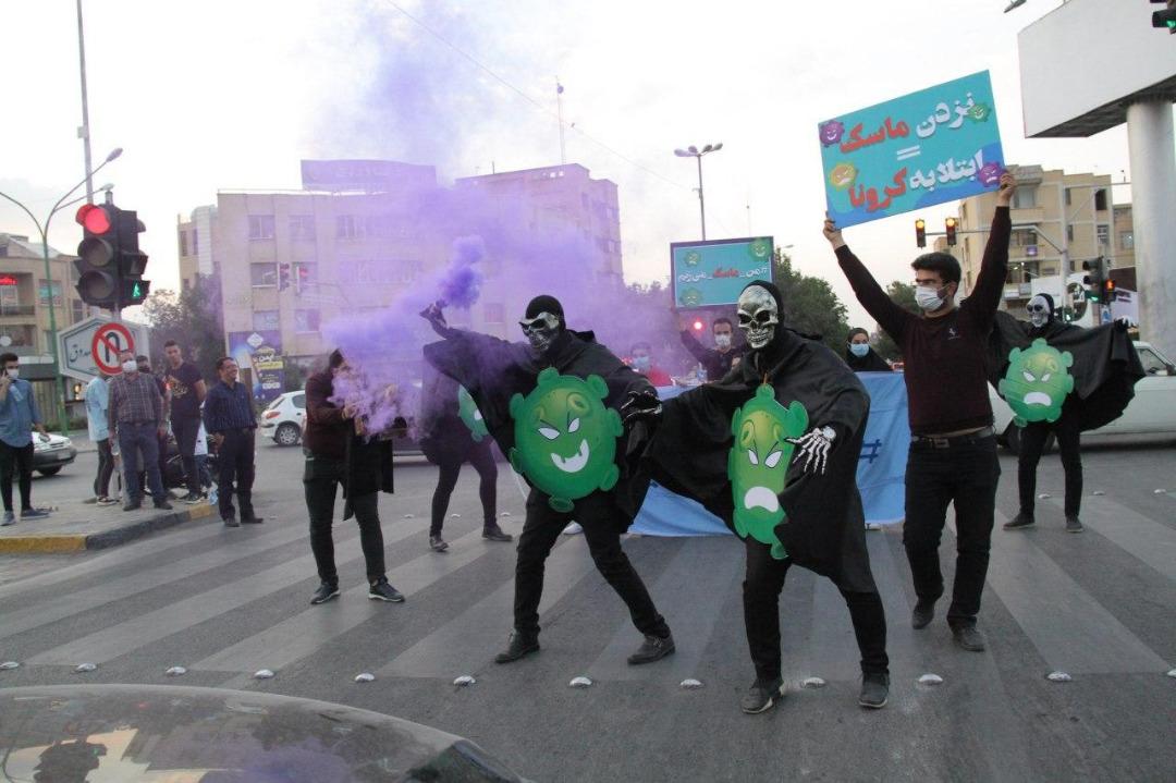 کرونا در اصفهان