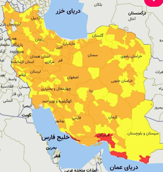 کرونا 1 خرداد 1400