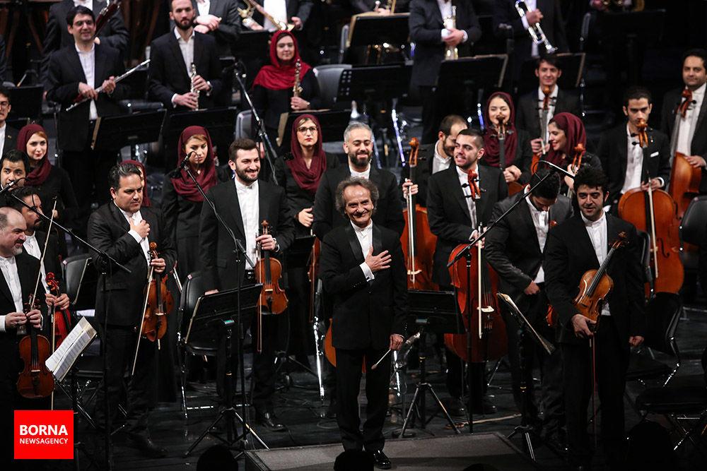 ارکستر ملی