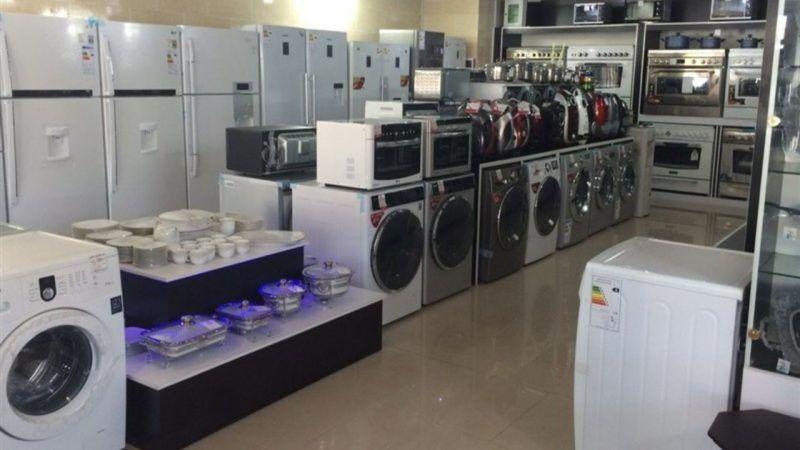 منع واردات لوازم خانگی از کره جنوبی به دستور رهبری