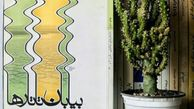 «بیابان تاتارها» رمانی الهام گرفته از «قصر» کافکا