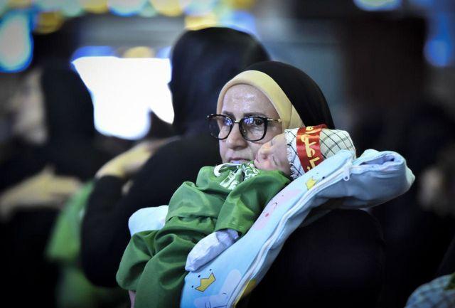 همایش شیرخوارگان حسینی در مصلی امام خمینی (ره) ساری
