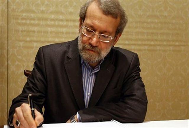 پیام علی لاریجانی به روسای مجالس کشورهای اسلامی بمناسبت عید قربان