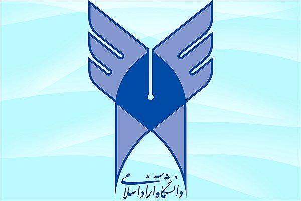 سرپرستان دانشگاه آزاد اسلامی واحدهای شاهینشهر و بادرود منصوب شدند