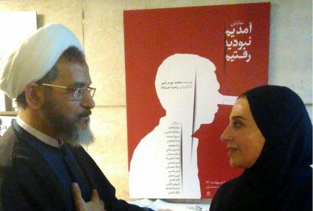 احمد مازنی به تماشای تئاتر «خنکای ختم خاطره» نشست