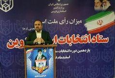 آماده باش 7 بالگرد برای انتخابات قزوین