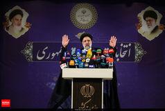 نماینده سلطان عمان در مراسم تحلیف رئیسی شرکت میکند