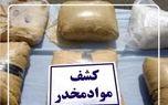 کشف یک تن و 778 کیلو موادمخدر و هلاکت 4 سوداگر مرگ در سیستان و بلوچستان