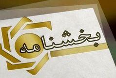 برنامه تنظیم شده برای تحقق مطالبات رهبری به استانها ابلاغ شد