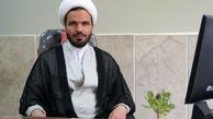 سومین مرحله پذیرش تیمایدهها در خانه فنّاوریهای فرهنگی اصفهان