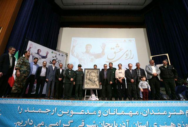 شهید آوینی شهید تراز هنر انقلاب اسلامی است