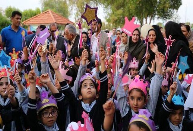 بزرگداشت روز جهانی کودک