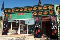 راه اندازی موکب کتاب حسینی و شهدای کرمانشاه در قصر شیرین