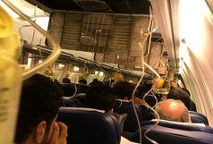 پرواز بوشهر تهران نفس مسافران را گرفت !
