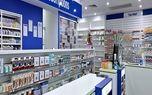 فروش دارو بدون نسخه ؛ ممنوع/ مشاوران زیبایی در داروخانهها در لباس متخصص پوست!