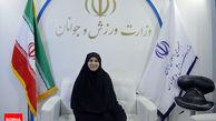 محمدیان انتخاب رضایی را به عنوان داور بینالمللی تبریک گفت