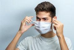 نحوه کوچک کردن ماسک برای حفاظت بیشتر در برابر ویروس کرونا