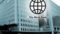 خروج اقتصاد ایران از رکود دوساله