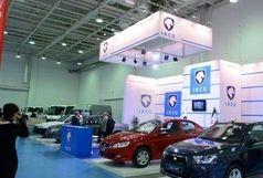 اسامی برندگان رزرو پنجمین مرحله فروش فوق العاده ایران خودرو اعلام شد