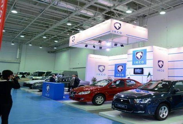 طرح تبدیل محصولات ایران خودرو اعلام شد - مهرماه 99