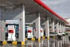 کاهش مصرف سوخت در قزوین