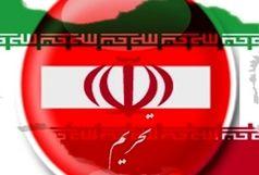 خیانت به ایران در دو کانال تلویزیونی