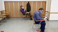 زمان اعلام نتایج کنکور کارشناسی ارشد ۱۴۰۰ مشخص شد