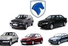 جزئیات ششمین مرحله فروش فوق العاده ایران خودرو اعلام شد