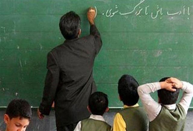 واکاوی جوانب مثبت یا منفی آیین رتبه بندی معلمان/ رتبهبندی بهانهای برای افزایش حقوق!