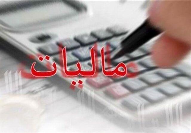 تمدیدمهلت بخشودگی جرایم قابل بخشش مالیاتی تا پایان خرداد ماه ۱۳۹۹ به علت بیماری کرونا