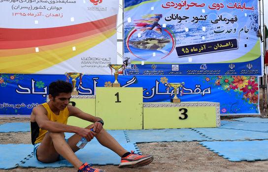 مسابقات دوی صحرانوردی کشور - زاهدان