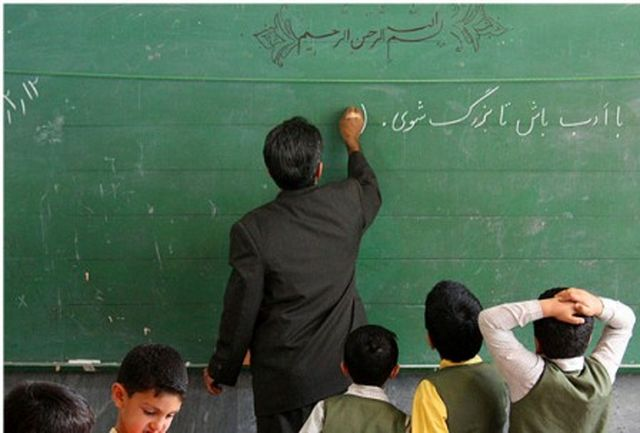 پیام رییس جهاددانشگاهی به مناسبت گرامیداشت مقام معلم و استاد