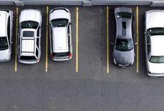 رکورد گرانترین پارکینگ دنیا شکسته شد!