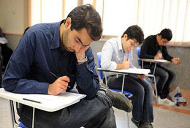 نتایج آزمون کارشناسی ناپیوسته امروز ساعت 18 اعلام میشود