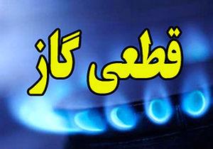 قطع گاز شهر در رودبار