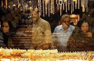 قیمت سکه و طلا امروز 26 بهمن 98