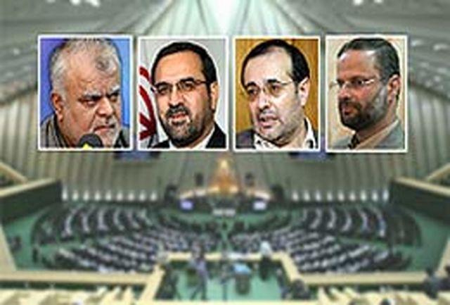 اسامی نمایندگان موافق و مخالف وزرای پیشنهادی قرائت شد