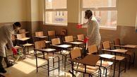تکلیف تعطیلی مدارس و دانشگاهها مشخص شد