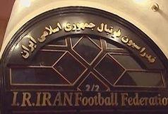 حراست سازمان لیگ، خبرنگاران را فراری داد!