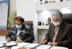 تفاهمنامه همکاری شرکت گلگهر و دانشگاه هایتک کرمان امضا شد