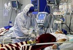 فوت ۱۸۰۰ بیمار قطعی و مشکوک به کرونا در اصفهان