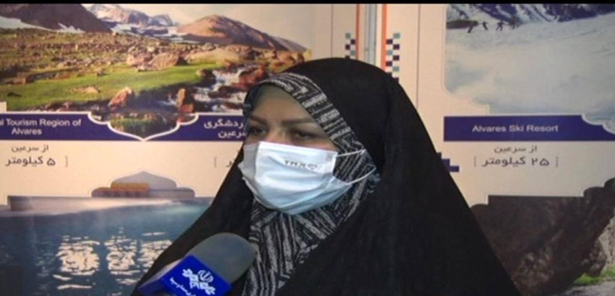 برگزاری انتخابات تشکل حرفهای راهنمایان گردشگری در اردبیل