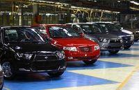 اسامی برندگان فروش فوق العاده 6 محصول ایران خودرو اعلام شد