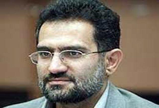 موزه هنرهای ملی ایران افتتاح شد