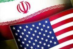 دوازده تقاضای آمریکا از ایران