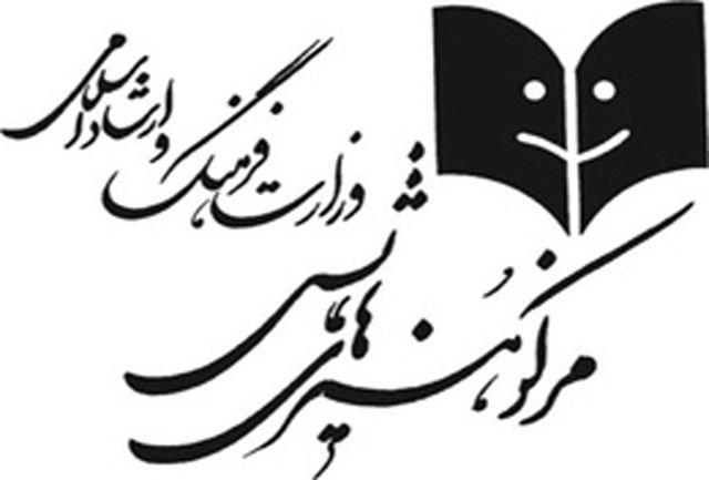 """متن کامل""""شیوهنامه تشكیل شورای حمایت""""منتشر شد"""