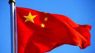 بحران جدی در چین/ کارخانهها تعطیل شدند + جزئیات