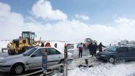 امداد رسانی در جاده های برفی آذربایجان شرقی