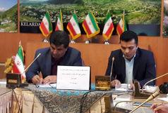 اختصاص بودجه 20 میلیاردی زمین فوتبال شهرداری حسن کیف